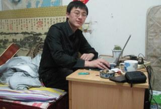 李霁晗大图